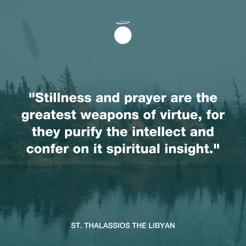 Hallow Daily Quote - Spiritual insight